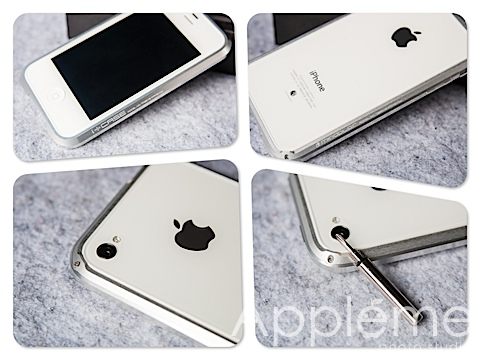 [開箱文] Mindplar i+CASE for iPhone 4/4S